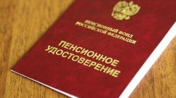 pensioner's ID