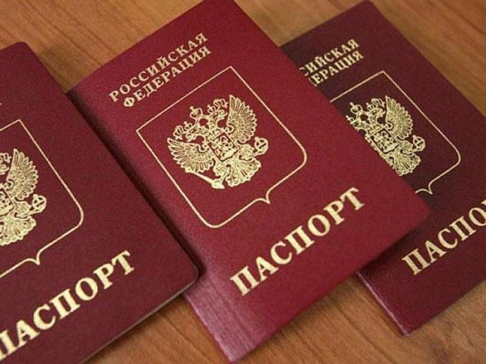 как найти утерянный паспорт