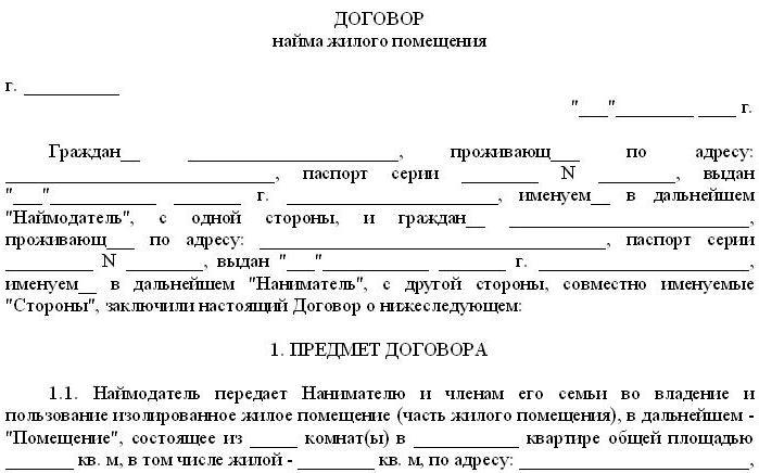 Какие документы нужны для прописки: полный список
