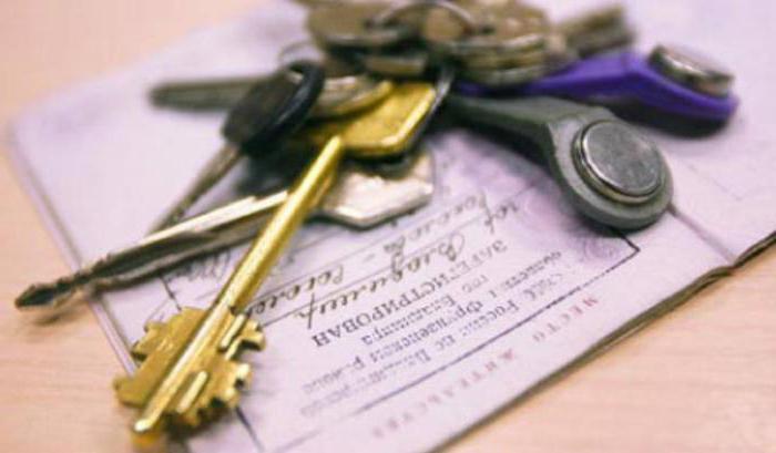 Прописка без права на жилплощадь: вопросы постоянной прописки в приватизированной квартире без права собственности