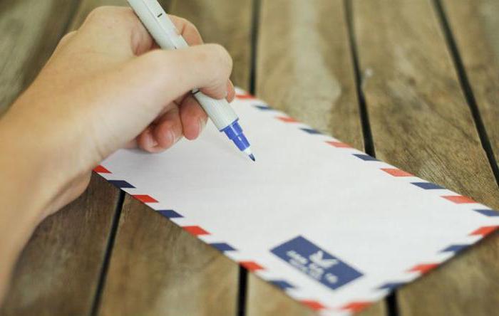 как правильно заполнить конверт
