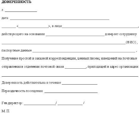 Формирование и печать документа