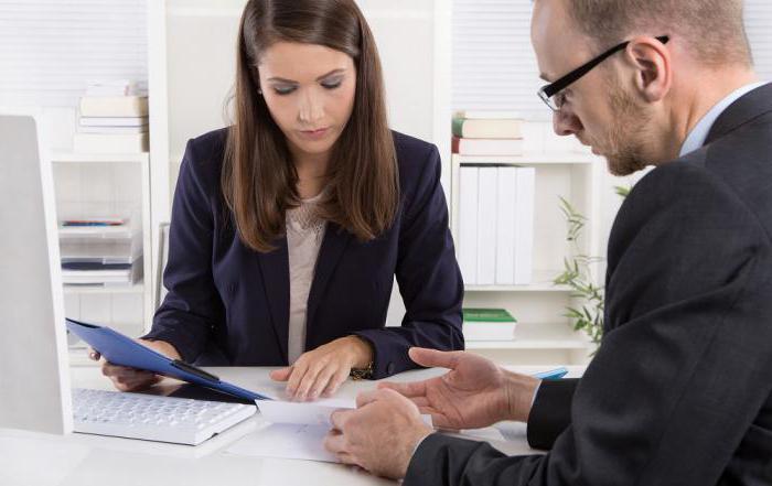 Бланк Удостоверение о проверке знаний правил работы в
