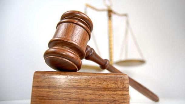 как обращаться к судье в гражданском процессе