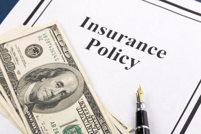 как найти страховой полис осаго по фамилии