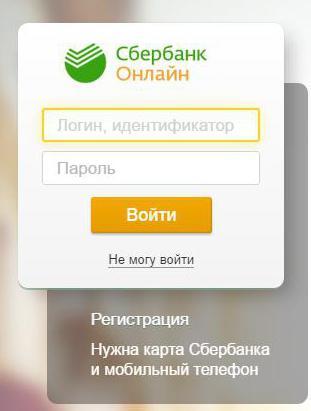 Как оплатить штраф ГИБДД через Сбербанк: советы и рекомендации
