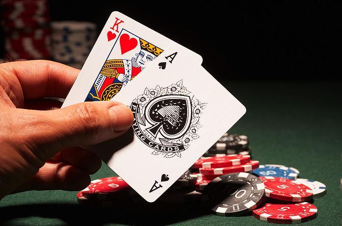 Карты двадцать одно играть пасьянс косынка 2 карты играть бесплатно