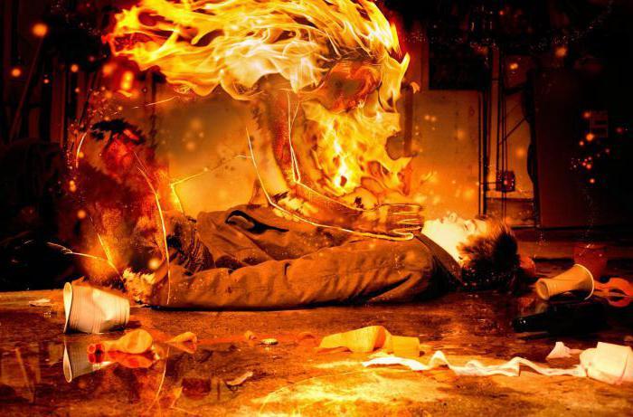 Заклинание магии огня МАГ СКОРВОЛ