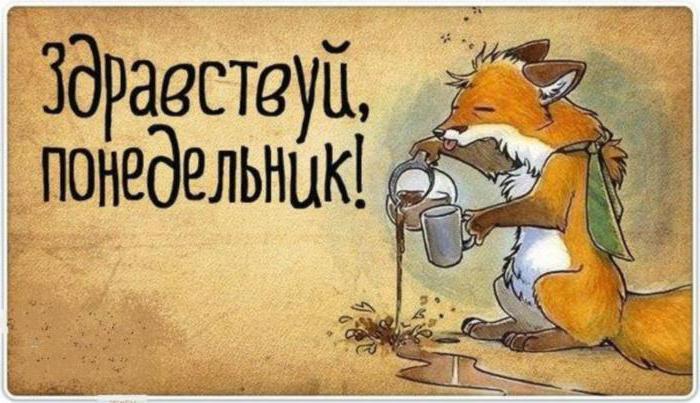 https://www.syl.ru/misc/i/ai/282295/1531615.jpg