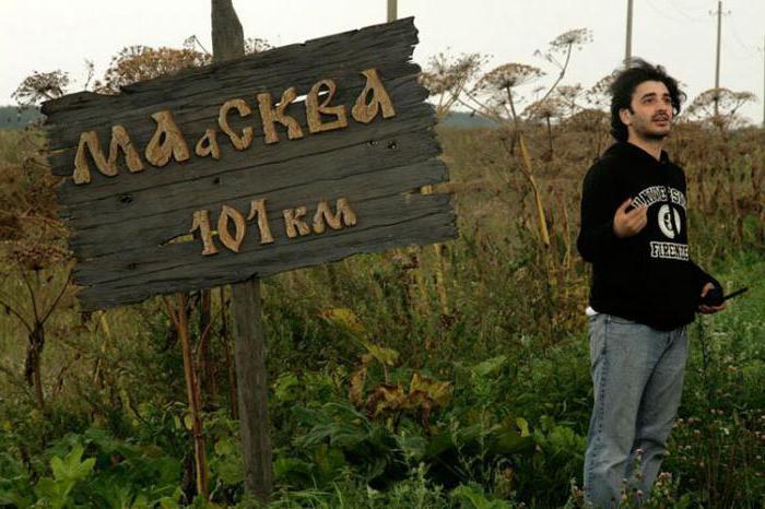 director Sarik Andreasyan