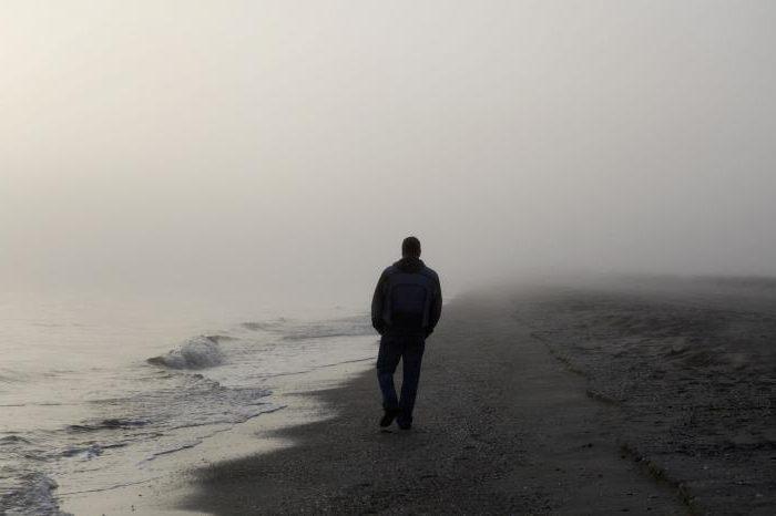 как выйти из депрессии самостоятельно советы психолога