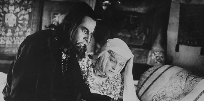 Sergey Eisenstein Ivan the Terrible