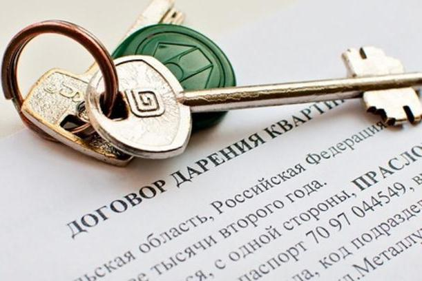 Изображение - Оформление дарственной на долю в квартире процедура, документы 1541806