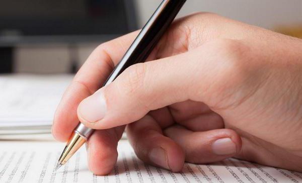 как правильно написать жалобу в жилищную инспекцию