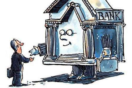 Микрофинансовые организации (МФО)