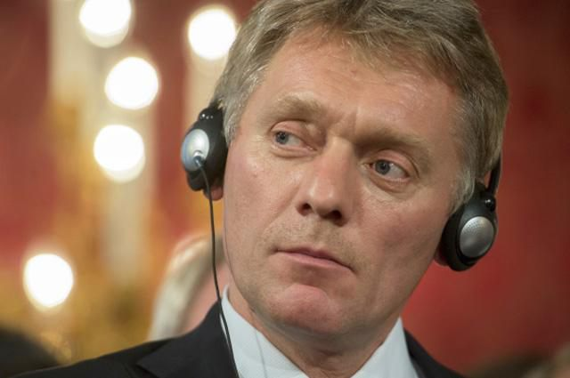 Dmitry Peskov's biography