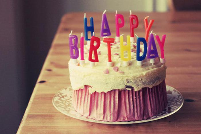 С днем рождения поздравления картинки с едой