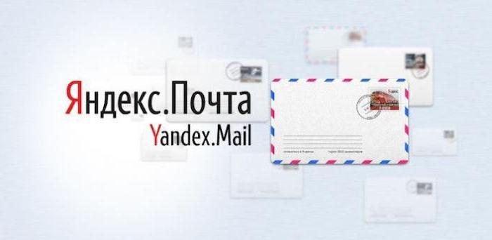 как настроить почту на андроиде mail