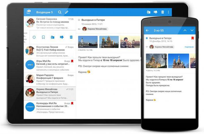 how to set up mail ru on android