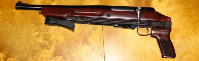 shotgun toz 106