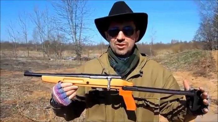 weapon toz 106