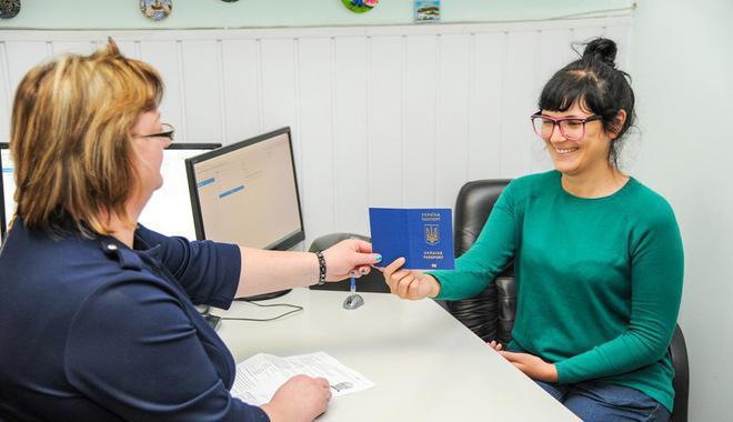 Биометрический паспорт Украины: образец, особенности оформления и рекомендации