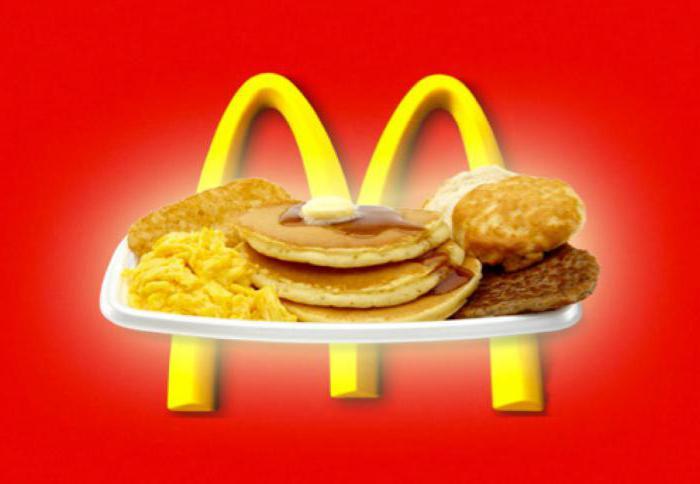 big mcdonalds breakfast