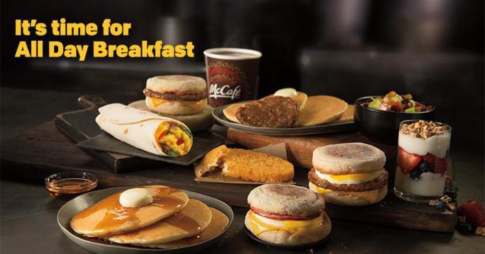 morning breakfast at mcdonalds