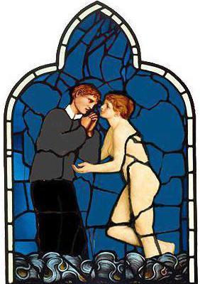 1562036 - Как узнать есть ли венец безбрачия на сыне