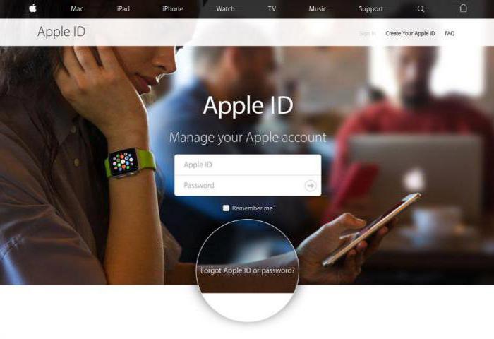 можно ли отвязать iphone от apple id