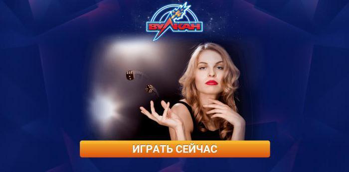 Розробка інтернет-казино WM казино Стакі від 0-02