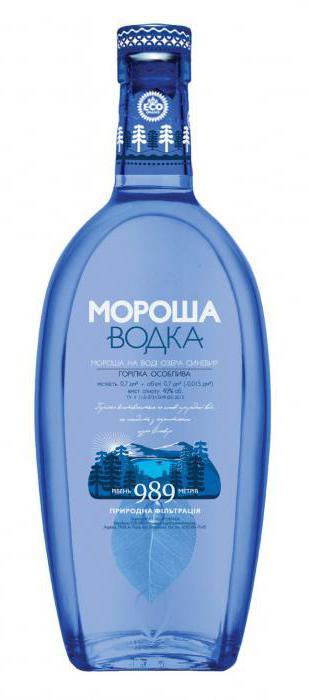 Водка мороша синяя