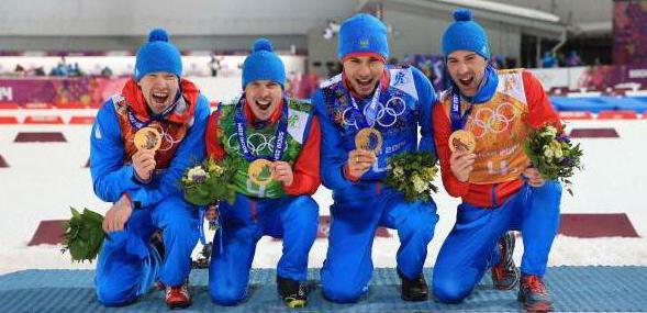 Alexey Volkov biathlon