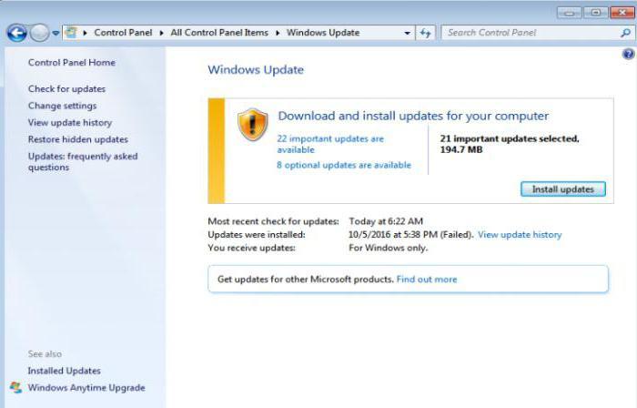 обновить window 7 до windows 10