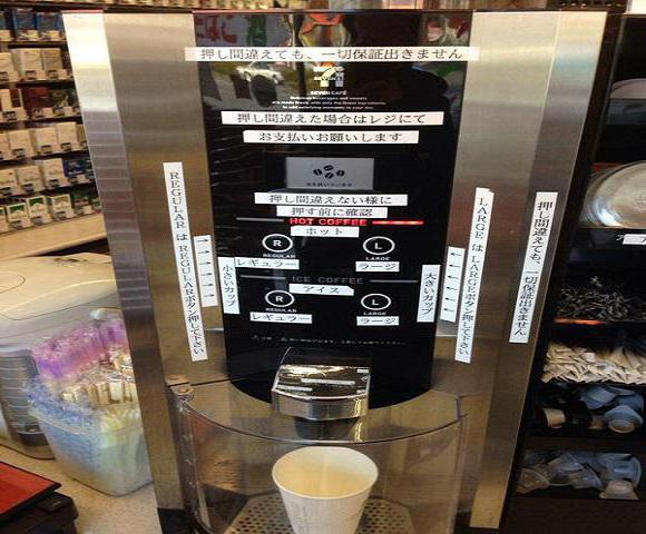 ingredients for coffee machines