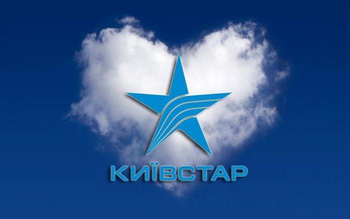 how to send money from Kyivstar to Kyivstar