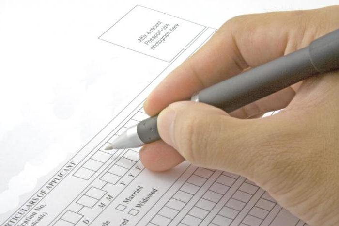 Sweden Visa Application Center address