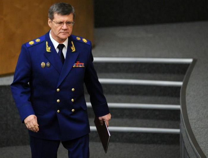 работа в прокуратуре в городе москвы