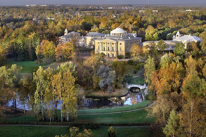 Pavlovsk Museum Reserve