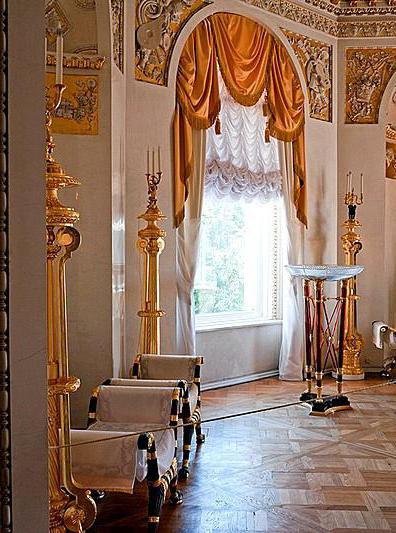 Pavlovsk Palace and Park Ensemble