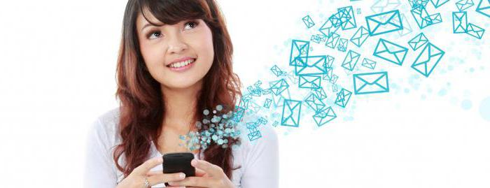 почему не отправляются смс с телефона теле2