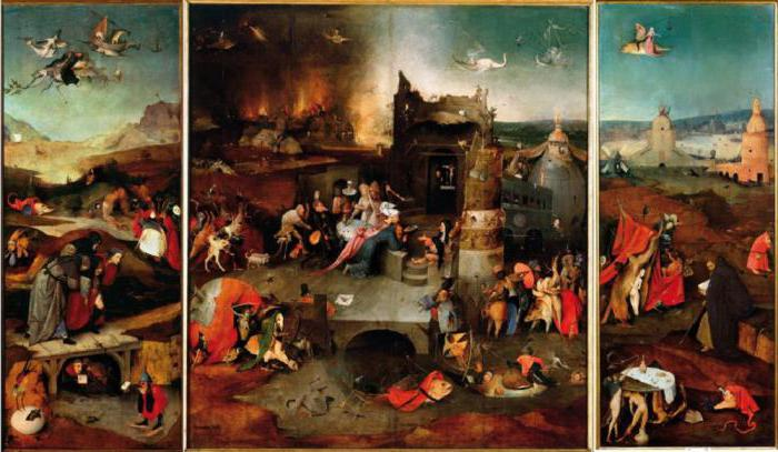 bosch pictures with titles