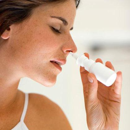 аминокапроновая кислота в нос детям отзывы
