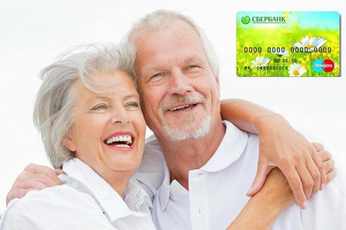 Перевод пенсионных выплат на карту Сбербанка