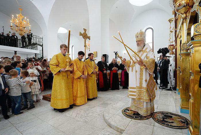 Православные праздники дар