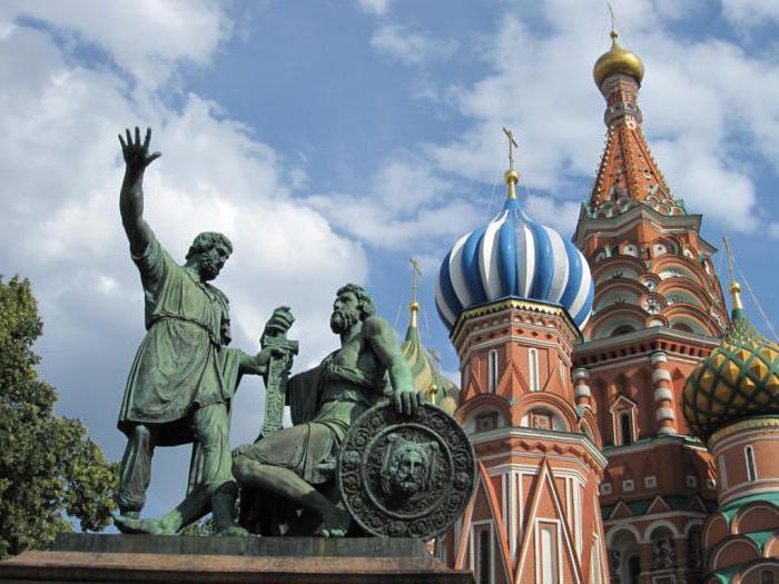 праздник (божественный ноября день Казанской...) 4 Религиозный