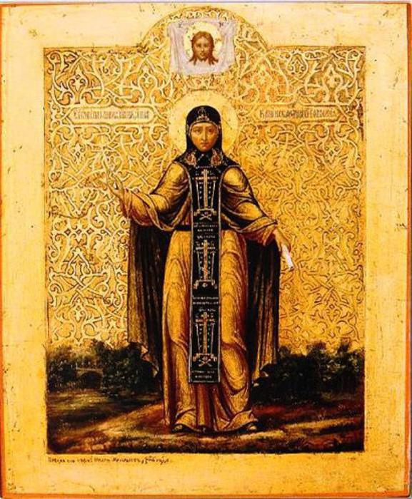 Святая благоверная княгиня Анна Кашинская :: SYL.ru