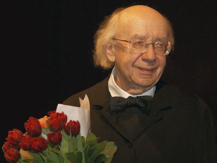 Christmas Gennady Nikolaevich