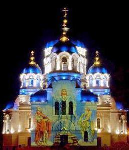 Holy Ascension Cathedral Novocherkassk