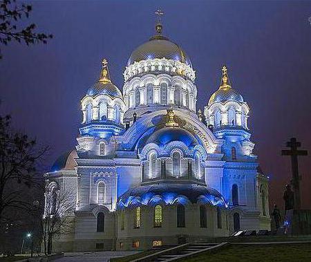 Ascension Military Cathedral Novocherkassk